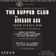 The Supper Club at the Odeon